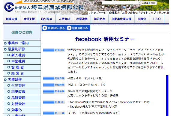 facebook001.jpg