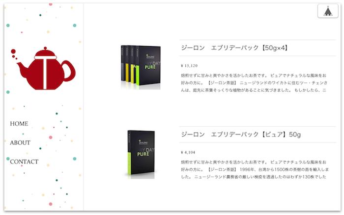 スクリーンショット 2014-08-02 15.08.40