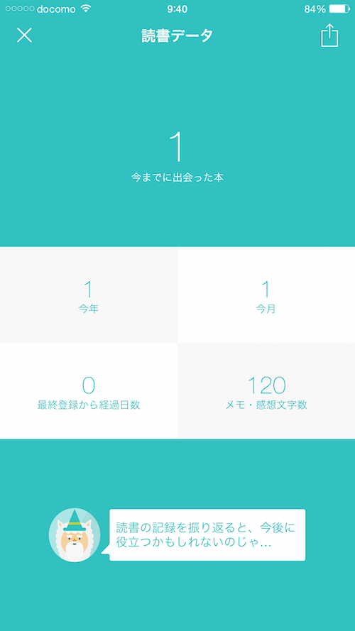 写真 2015-01-09 9 40 26