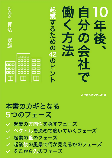 oshikiritakao_books