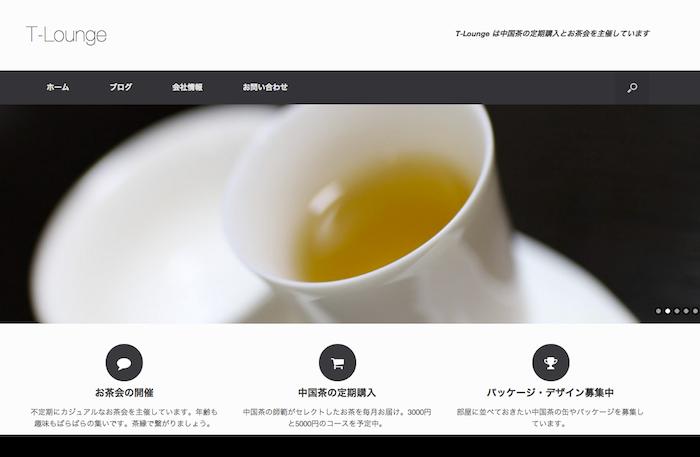 スクリーンショット 2013-11-08 6.31.02
