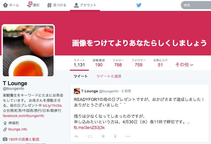 スクリーンショット 2014-04-29 22.50.02