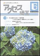 saitama_201406