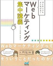 web_kogi