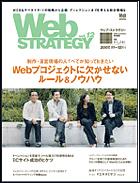 web_st1
