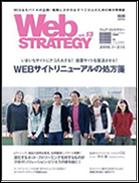 web_st2