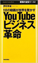 youtube_biz