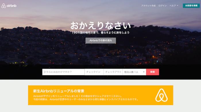 スクリーンショット 2014-07-25 13.37.37