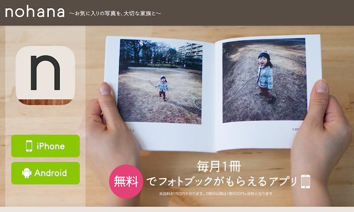 スクリーンショット 2014-09-01 6.02.37