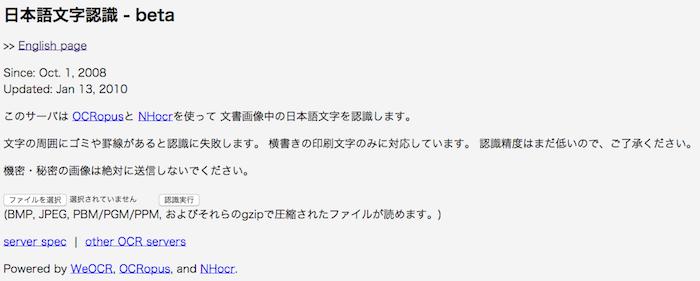 スクリーンショット 2014-12-17 20.40.34
