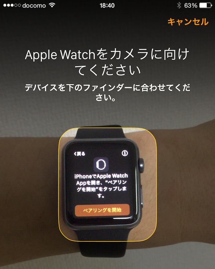 appleWatch_cuttysark02