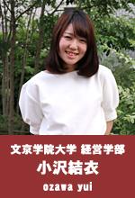 ozawa_top