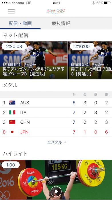 NHKsports