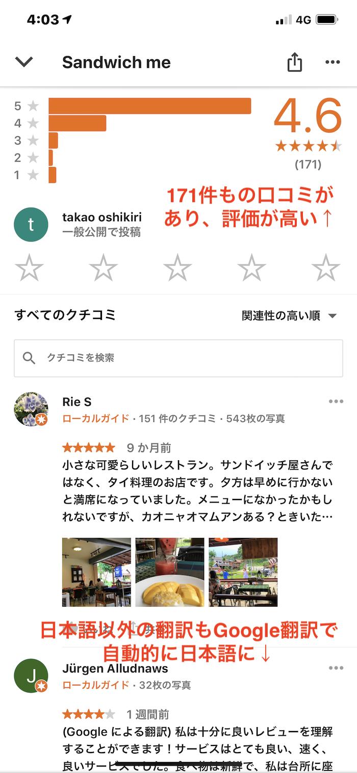 IMG_5916 (1)